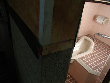 徳田倉庫188トイレ