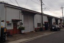 神子田倉庫